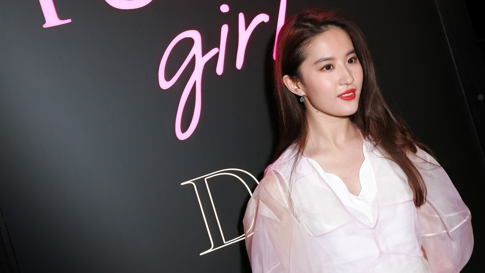 Nerdeek Life liu-yifei Movies After Dark: The Explosive Avengers: Infinity War Trailer, the Love, Simon Trailer, Find Out Disney's New Mulan, and more!! Movie News Nerdeek Life