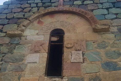 Dolishane Kilisesi, Artvin