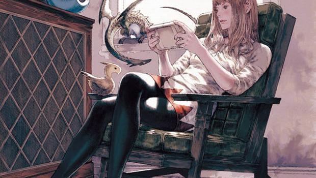 Lunedì d'artista – Akihiko Yoshida