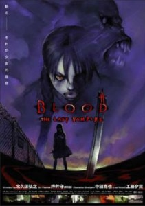 blood_movie_poster