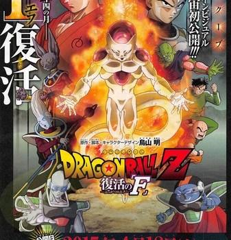 Il nuovo film di Dragon Ball Z: torna Freezer!