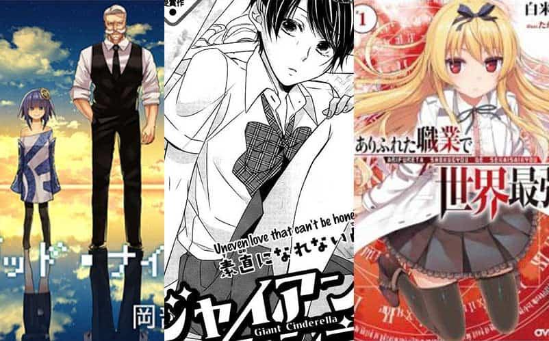 best manga 2016