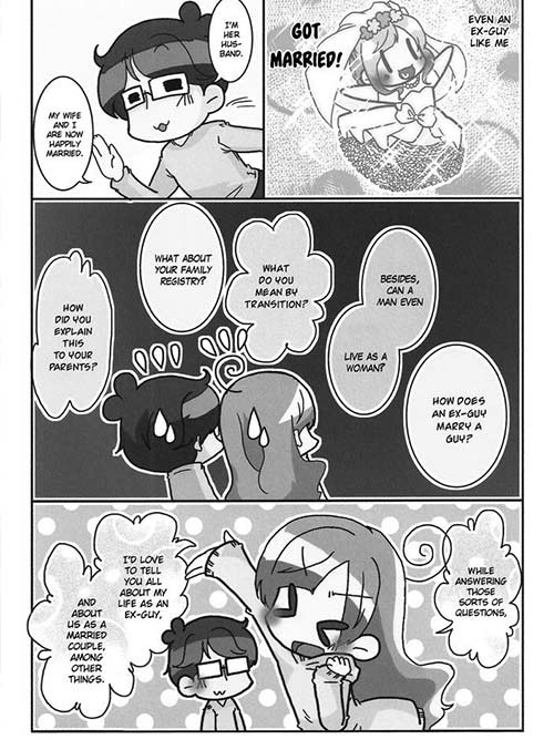 hanayome wa motodanshi manga