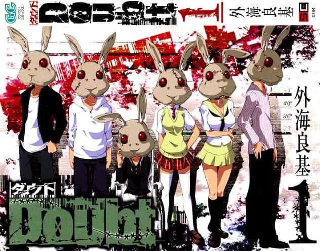 doubt anime