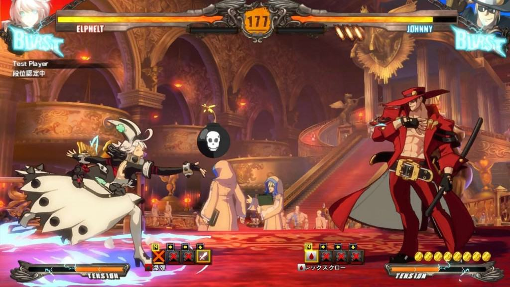 xrd fighting game review