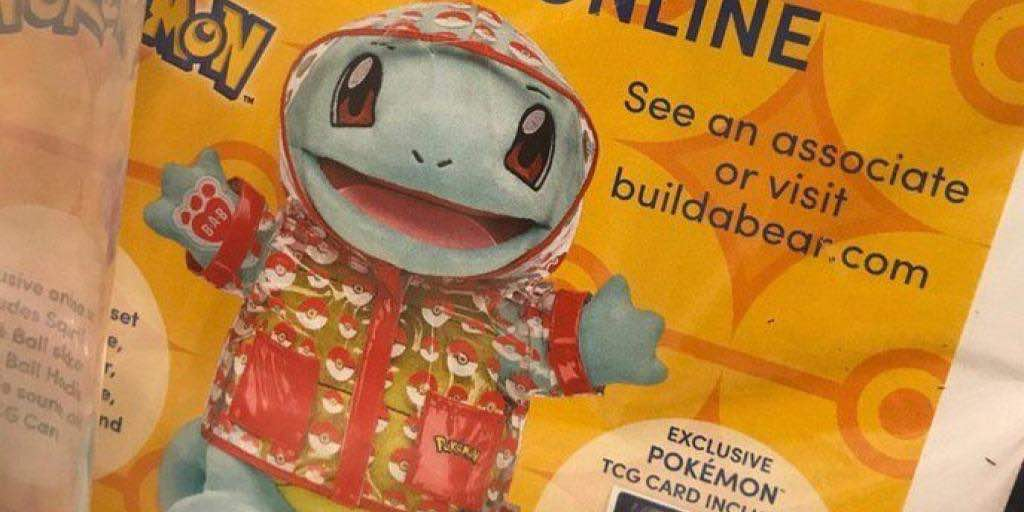 Squirtle Plush Comes To Build-A-Bear