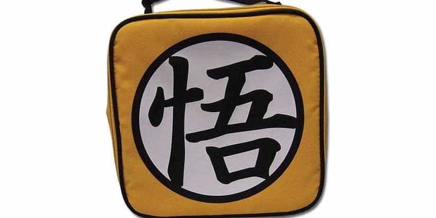 Dragon Ball Z Goku Symbol Lunch Box