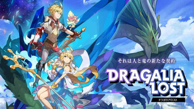 Nintendo and Cygames are co-developing the mobile action RPG, Dragalia Lost.