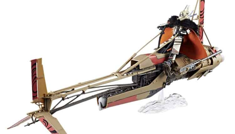 Enfys Nest Swoop Bike