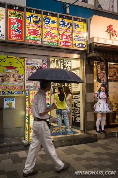 "Entrance to the ""Maid Dreamin"" Maid Cafe"
