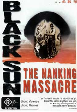 Film Review: Men Behind the Sun 4 (Black Sun: The Nanking Massacre) (1995) – CAT III