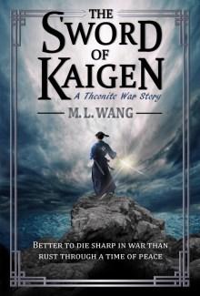sword of kaigen