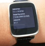 asus zenwatch update