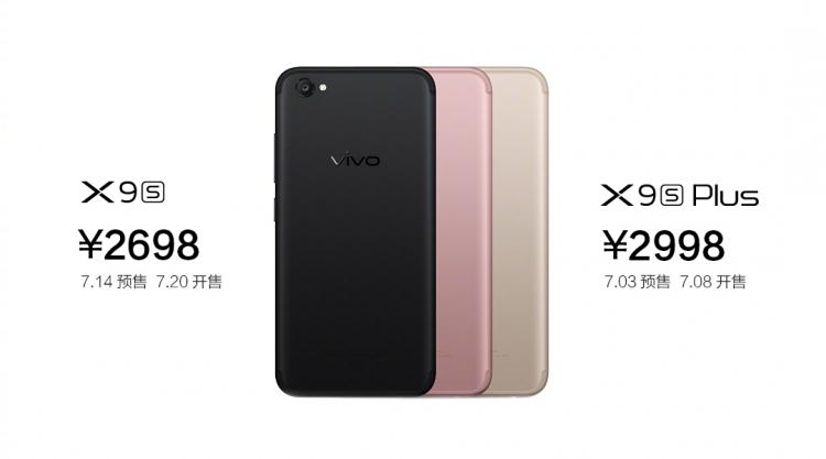 Vivo X9s and X9s Plus