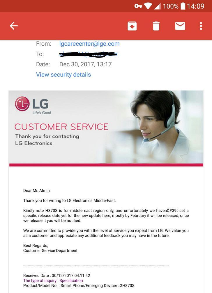 lg g6 Oreo release rumor
