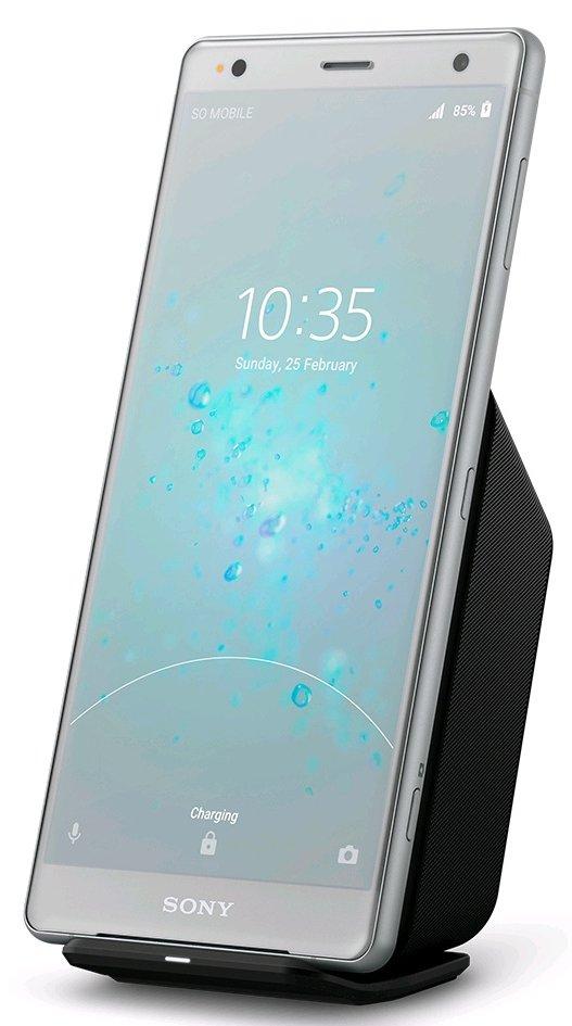 Xperia XZ2 wireless charging