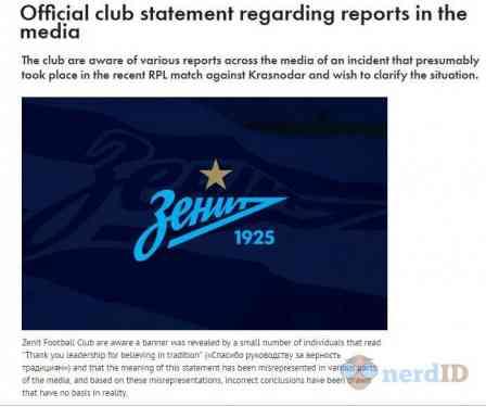 Benarkah Rasisme Masih Menghantui Sepak Bola Rusia? 2