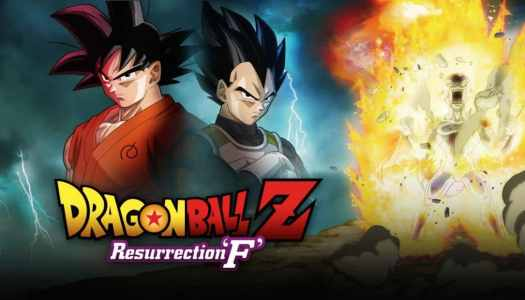 Resurrection F: A Must-Watch for Dragon Ball Z Fans