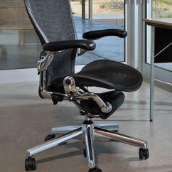 Best Ergonomic Chairs 2016 Deans Chair Covers & Events Office For Long Hours Of Sitting 2018 2019 Herman Miller Classic Aeron Task