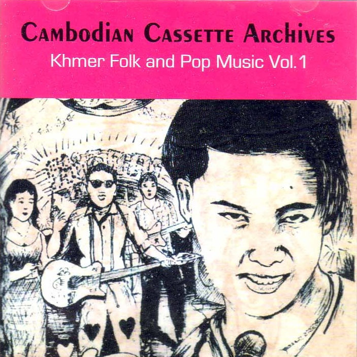 cambodian cassette (2)