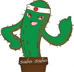 Saboten-Con