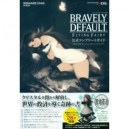 Bravely Default: Flying Fairy strategy guide (Japan)