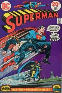 Superman #268 - October, 1973