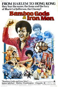 bamboo_gods_and_iron_men_poster_01