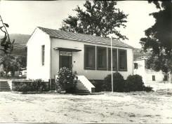 Δημοτικό Σχολείο το 1982