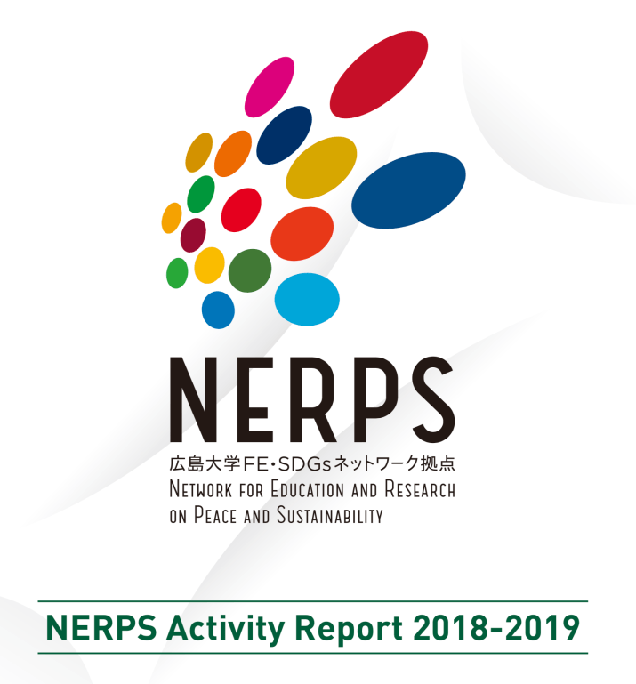 NERPS Activity Report 2018-2019