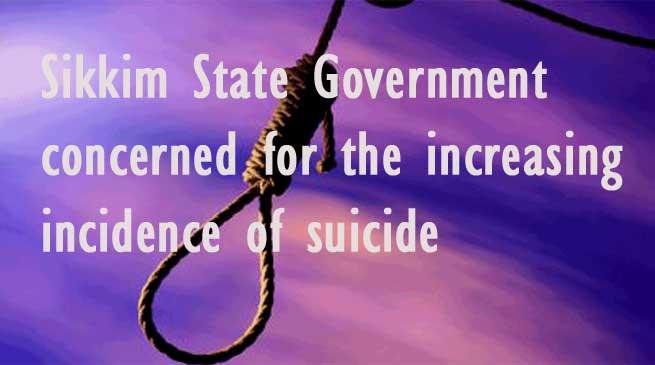 सिक्किम- बढ़ती आत्महत्या की घटनाओं से राज्य सरकार चिंतित
