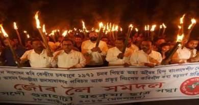 सिलापथार हिंसा, सुबोध विश्वास के खिलाफ वारंट