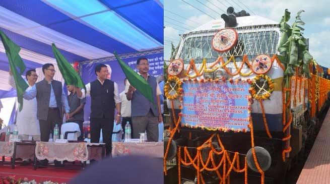 नाहरलागुन-गुवाहाटी के बीच नई शताब्दी ट्रेन