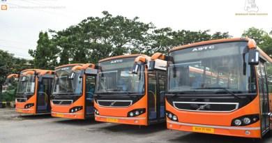 असम राज्य परिवहन निगम का यात्रियों से निवेदन