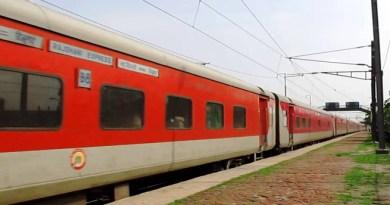 असम आने वाली राजधानी समेत कई ट्रेनें रद्द