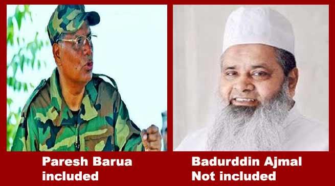 असम: NRC में सांसद बदरुद्दीन अजमल गायब, ULFA चीफ परेश बरुआ शामिल