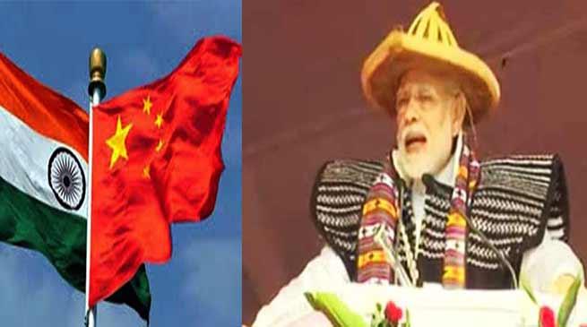 पीएम मोदी के अरुणाचल प्रदेश दौरे पर भड़का चीन