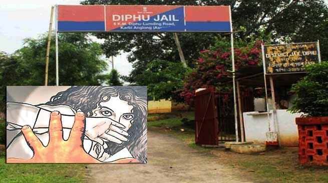 असम: जेल के भीतर एक कैदी ने वार्डन की पत्नी के साथ किया रेप