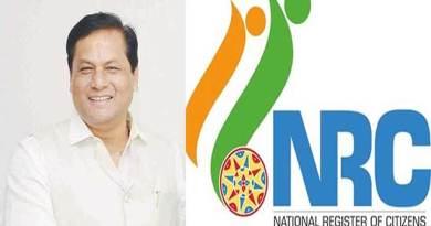 असम: NRC राज्य सरकार का प्रमुख और प्राथमिक एजेंडा- सोनोवाल