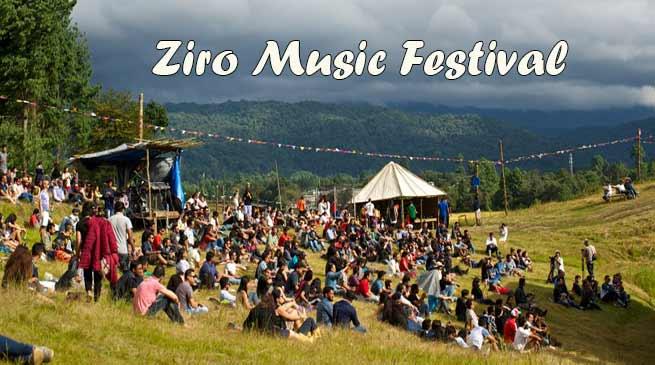 """अरुणाचल प्रदेश: ज़ीरो घाटी का """" ज़ीरो म्यूज़िक फेस्टिवल """""""