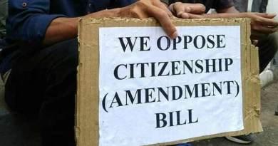 असम: नागरिकता विधेयक के विरोध में कल असम बंद
