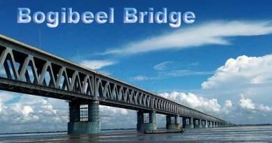 असम: बोगीबील पुल का उदघाटन- WATCH VIDEO, LIVE UPDATE