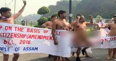 नागरिकता विधेयक के विरोध में दिल्ली में नगन प्रदर्शन, शिलांग में BJP कार्यालय पर हमला