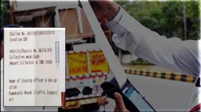 odisha-संबलपुर में ट्रक ड्राईवर का कटा Rs 86500 का चलान