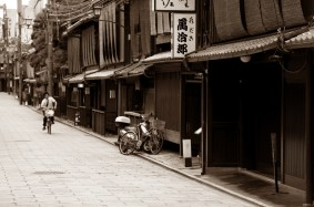 gion-bike-kyoto