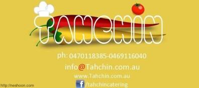 tahchin-restaurant-3