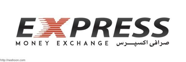1476256785_Express_Money_Exchange