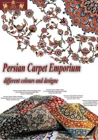 1476420156_Persian_Carpet_Gallery_4