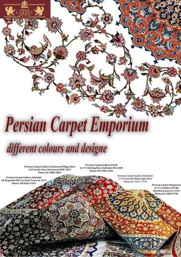 1476420156_Persian_Carpet_Gallery_4