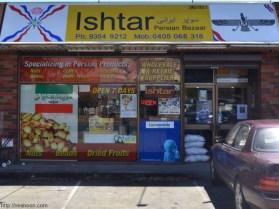 1478528939_Ishtar_Persian_Bazaar_2